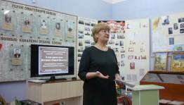 В Благовещенском районе прошли VI Районные краеведческие чтения «Дашковы в истории России»