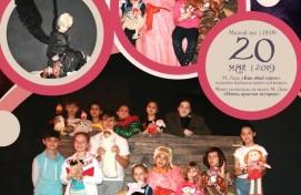 Детская театральная студия «Самрау» приглашает на премьеру