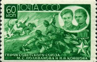 О подвиге уроженки Уфы снайпере Наташе Ковшовой расскажет новая выставка московского Музея Победы