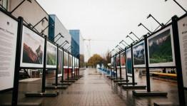 В Уфе откроется выставка о Северном Кавказе