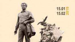 Музей 112-й Башкирской кавалерийской дивизии приглашает на выставку, посвящённую 100-летию Мустая Карима