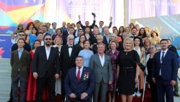 В Уфе состоялось торжественное открытие IV Международного кинофестиваля «Серебряный Акбузат»