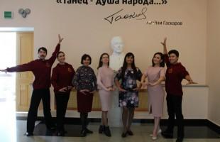 Ансамбль народного танца им. Ф. Гаскарова запустил танцевальный флешмоб