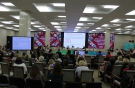 Башкортостан занял лидирующую позицию по показателям работы музеев с Государственным каталогом