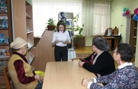 В библиотеке для слепых открылась книжная выставка произведений Равиля Бикбаева