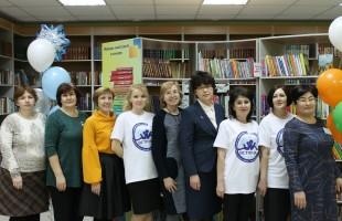 В Уфе открылась новая модельная библиотека