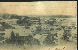 В Бирском музее открылась выставка исторических фотографий к 355-летию города