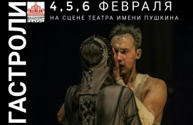 Bashkir Academic Drama Theater. M.Gafuri will have tour in Moscow