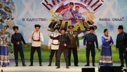 """The 4th Interregional Cossack Culture Festival """"Cossack Spas"""" was held in Kumertau"""
