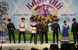 "The 4th Interregional Cossack Culture Festival ""Cossack Spas"" was held in Kumertau"