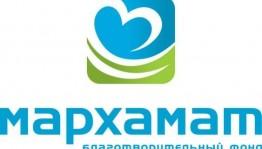 Благотворительный образовательный фонд «Мархамат» представляет X главу проекта «Детский альбом» - «Пушкин и Прокофьев»