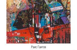 "Gallery ""Miras"" invites to the painting exhibition Raisa Gaitova"