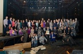 Башкирский театр драмы готовится к гастролям в Москве