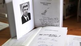 Книжная выставка «Автограф на память» БРСБС