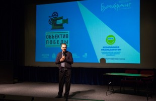 Young cinematographers of the republic became participants in a creative meeting at the Victory Museum
