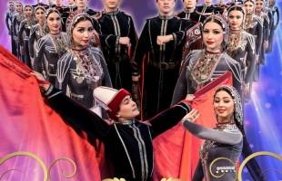 """Ансамбль песни и танца """"Мирас"""" представит большой концерт в Уфе"""