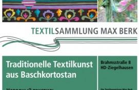 Современный башкирский текстиль будет представлен в Германии