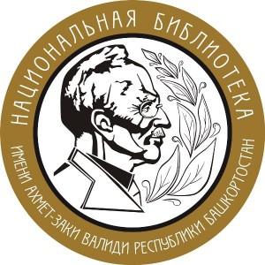 В Уфе открылась выставка «Уфа и уфимцы… Художники школы Геннадия Огородова»