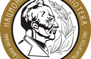 Национальная библиотека проведет мастер-класс «БиблиоStartUp»