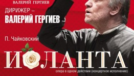 "Bashkir philharmonic society will join the ""Moscow Easter Festival"""