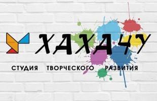 Студия творческого развития К.Хабенского в Уфе приглашает на закрытие театрального сезона