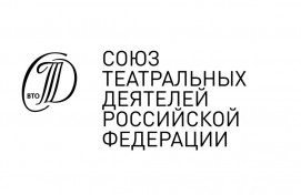 Молодые театральные деятели Башкортостана стали стипендиатами Правительства РФ