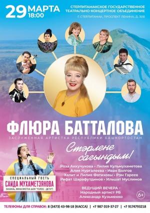 Вадим Казаченко - полная биография