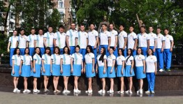 "Ensemble of song and dance ""Miras"" will represent Russia at CIOFF festivals in France"