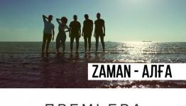 Группа «Zaman» представила новый клип из Нидерландов