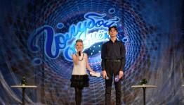 Детская театральная студия «Арлекин» представила концертную программу «Новогодний Голубой огонёк»