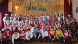 В Хайбуллинском районе состоялся конкурс русского фольклора «Седой Урал»