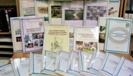 В Стерлитамакском филиале БРСБС представили выставку «С любовью к родному краю»