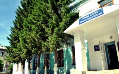 Учалинский колледж искусств и культуры им.С.Низаметдинова