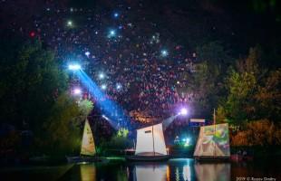 Уфимские музыканты стали победителями Грушинского фестиваля