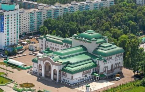 Уфимский государственный татарский театр «Нур»