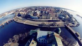 Открыт прием заявок на участие в V конкурсе короткометражного кино «Окно в интернет»
