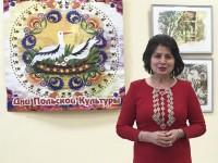 Зугура Рахматуллина: «Поляки Башкортостана вместе с другими народами творят многонациональную историю республики»