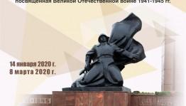 В Музее 112-й Башкирской кавалерийской дивизии открылась интерактивная передвижная выставка