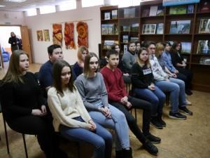 В Центре юношеского чтения провели для студентов Урок памяти «Путь мужества и славы»