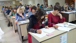 В Салавате прошла акция «Большой этнографический диктант»