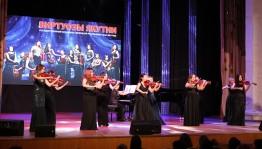 Государственный ансамбль скрипачей  республики Саха выступил с концертом в Уфе