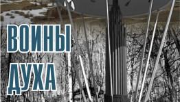Впервые в Республиканском музее Боевой Славы состоится мероприятие, посвященное памяти воинов-десантников 6-ой парашютно-десантной роты 104 полка Псковской дивизии ВДВ