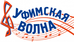 """The gala concert of the musical contest """"Ufa Wave 2017"""" will be held in Ufa"""