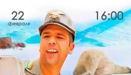 Киноклуб «Арт-кино» приглашает на итальянскую комедию «К чёрту на рога»