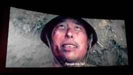 В Уфе прошёл показ документального фильма о подвиге уроженца Учалинского района