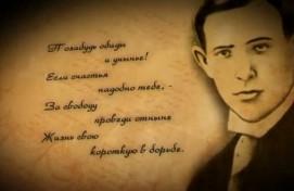 В республиканской специальной библиотеке прошёл литературный вечер к 125-летию Шайхзады Бабича