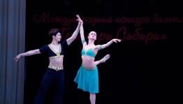 Артисты Башкирского театра оперы и балета в числе победителей V Международного конкурса балета «Гран-при Сибири»
