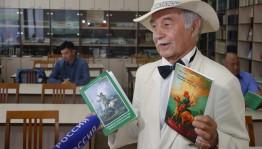 В Национальной библиотеке РБ прошел творческий вечер писателя Салавата Асфатуллина