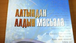 Presentation of a new book by writer Rasul Sagitov will be held in Ufa