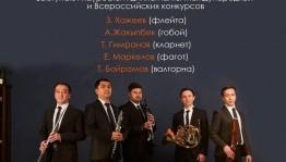 Музей им. М. Нестерова приглашает на праздничный концерт «Мужской комплимент»